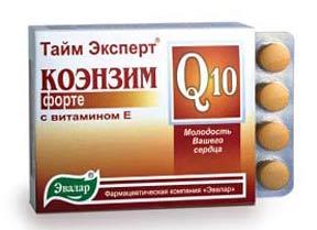 натуральные лекарства от паразитов