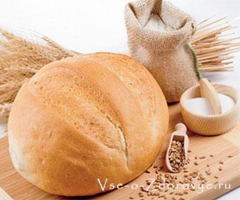 Вреден или полезен белый хлеб